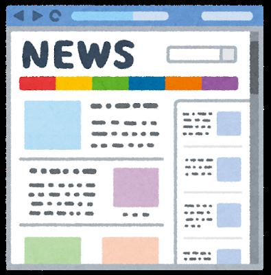 岡山県の高校生エンジニアが作った新型コロナ感染症対策サイトが秀逸
