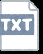 .txt(テキストファイル)をエクセルで開く手順!失敗する原因は?