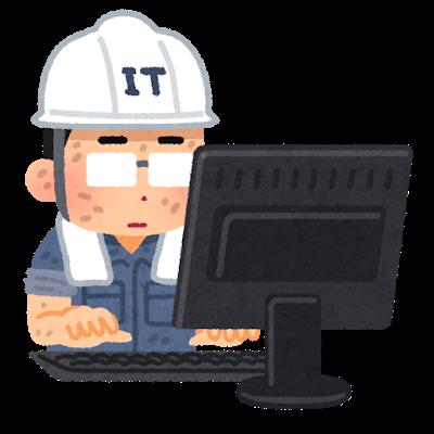 社内SEのキャリアップに必要なプログラミング言語は何?