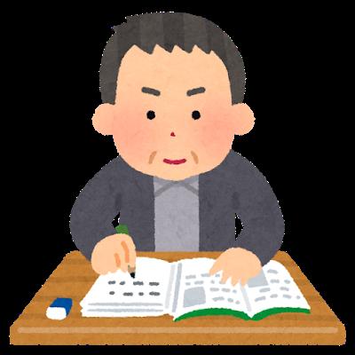 英語の勉強を始めました!いつまで続くかな?変わっていく生活習慣!
