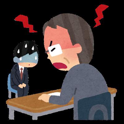 会社への不満が人間関係を悪くする!働き方の哲学を読んだ感想!