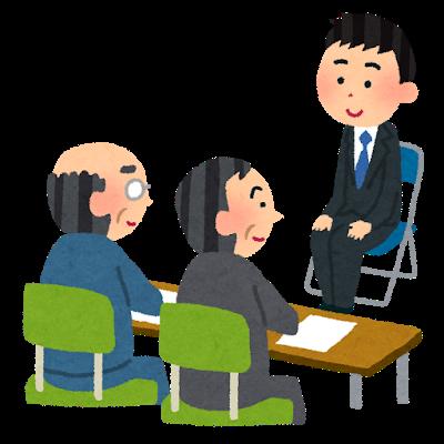 転職エージェントの電話面談を受けました!社内SEで転職できるか?