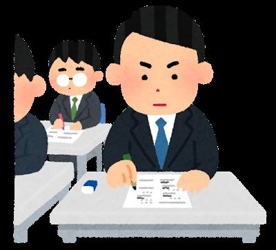 社内SEの採用試験とは?面接で何を聞かれる?適性テストの内容は?
