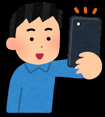 コロナショックで売れるのはiPhoneSE?新しい生活様式とは?