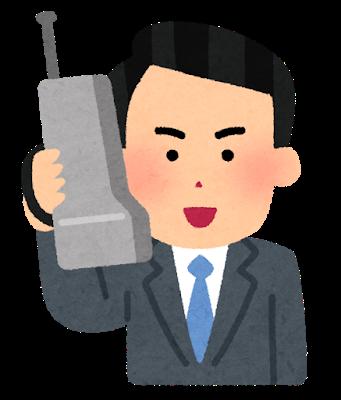 社内SEの転職に携帯電話は必要?求人サイト登録前に準備する事は?