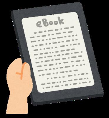 本をしっかり読むためにKindle Unlimitedはやめるべき3つの理由!