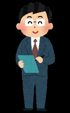 転職したい50代社内SEがPM(プロジェクトマネージャ)の勉強を始めた